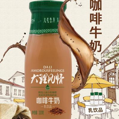欧亚牛奶 甄选云南小粒咖啡饮料 大理风情咖啡牛奶饮品320g*10瓶