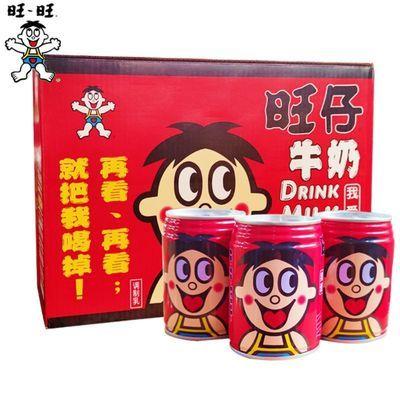 正品旺旺旺仔牛奶245ml早餐营养含乳饮品红罐复原乳加固防摔实惠