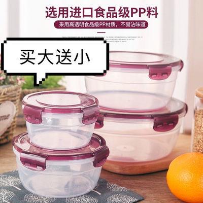 保鲜盒透明带盖密封冰箱专用食品级微波炉可用圆形塑料饭盒加厚