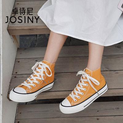卓诗尼ins高帮帆布鞋女2021新款鞋子百搭厚底休闲鞋春季韩版板鞋