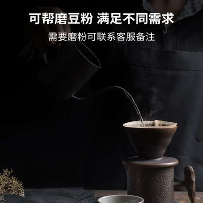 越南蓝山意式美式咖啡豆进口生豆拼配中深烘焙新品包邮特醇厚现磨