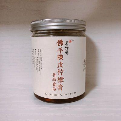 【易清灡佛手陈皮柠檬膏】纯手工熬制老冰糖炖澜宝童孕无川贝2斤