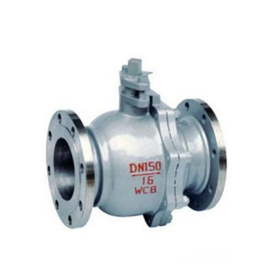 铸钢硬密封球阀Q41H-16C  手动法兰球阀 单向直通式碳钢球阀