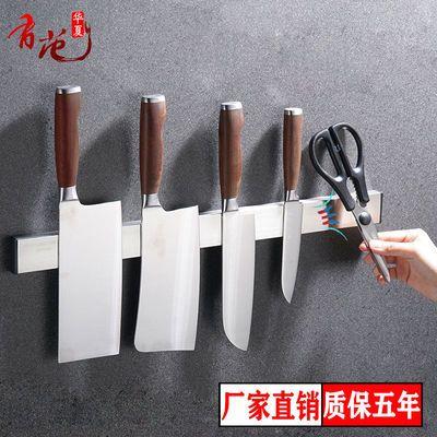 磁铁刀架厨房304不锈钢刀具置物架子免打孔壁挂式多功能强磁收纳