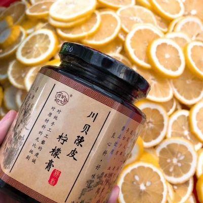 川贝陈皮柠檬膏 纯手工熬制 老冰糖炖柠檬自制养生茶一瓶500g
