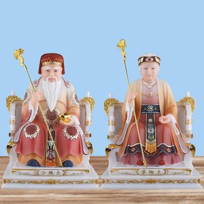 土地公土地婆神像汉白玉彩绘土地爷福德正神土地财神居家供奉摆件