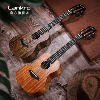 兰可尤克里里初学者男女23寸21寸儿童学生新手单板小吉他成人乐器