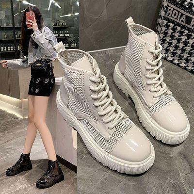 厚底网靴女2021春夏季新款网纱镂空透气百搭短靴简约薄款马丁靴女