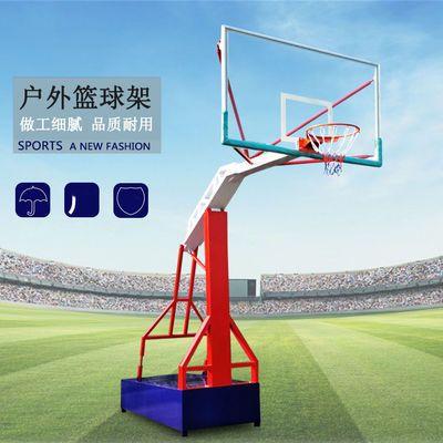 篮球架可移动户外家用成人专业学校成年室外儿童标准蓝球架可扣篮