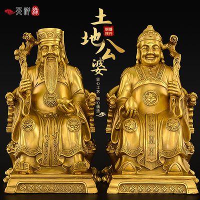 纯铜土地公土地婆神像摆件一对招财福德正神佛像风水家用供奉大号