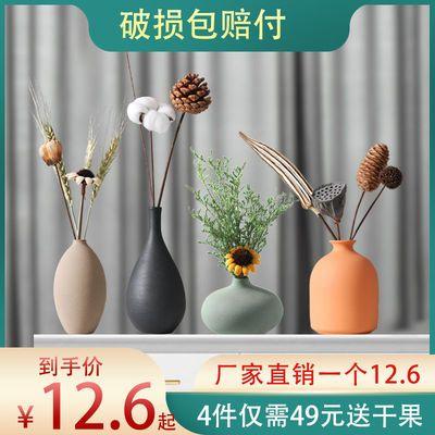 ins小花瓶创意北欧风干花装饰品轻奢客厅家居陶瓷桌面插花摆件