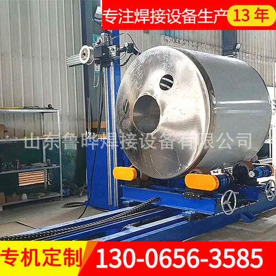 全自动氩弧焊机压力容器自动焊接机环缝自动焊接设备罐体环焊机直