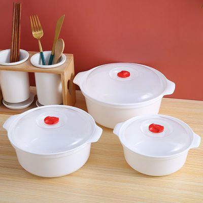 微波炉加热专用器皿热饭容器饭盒泡面碗家用塑料带盖大号微波炉碗