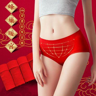 内裤女纯棉裆收腹提臀抗菌暖宫按摩颗粒3D蜂巢三角短裤中高腰无痕