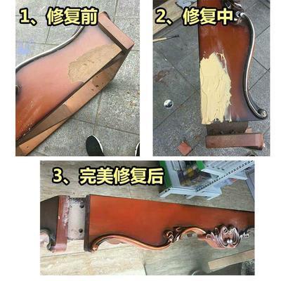 自喷漆家具木器漆手摇喷漆罐家具维修材料胡桃木色手喷漆地板
