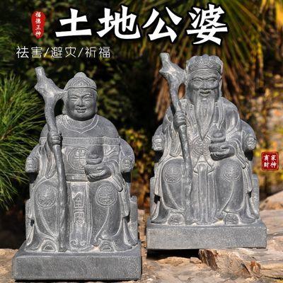 石雕土地公土地婆神像摆件招财保平安土地公公婆婆青石福德正神