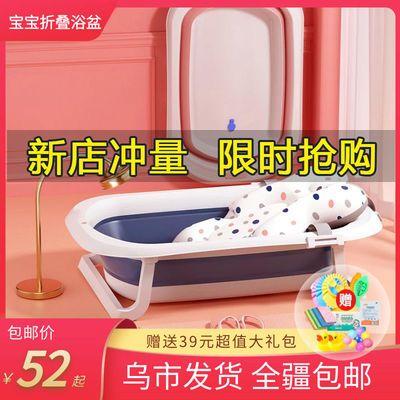 新疆包邮婴儿洗澡盆浴盆可折叠宝宝躺坐大号浴桶小孩家用新生儿