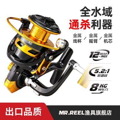 洋流渔具金属线轮纺车轮金属机芯鱼轮海杆轮高强度主体渔线轮特价