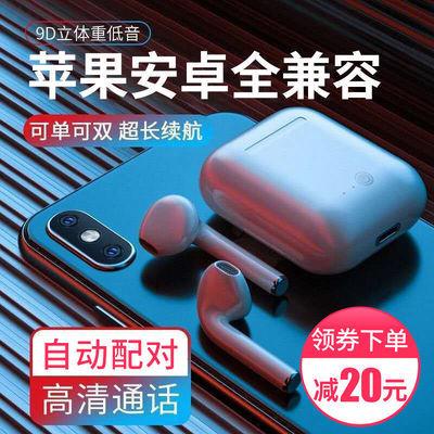 无线蓝牙耳机迷你双耳运动跑步立体声华为OPPO/vivo苹果通用型