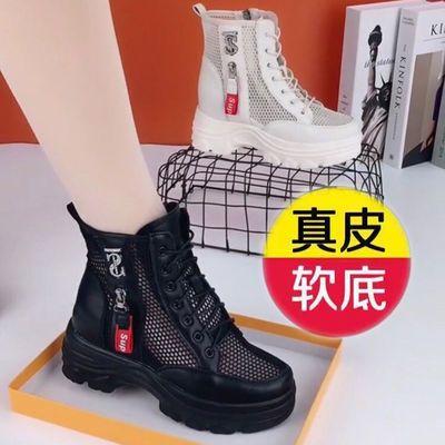真皮镂空马丁靴女夏季薄款2021年新款厚底内增高网纱透气网红短靴