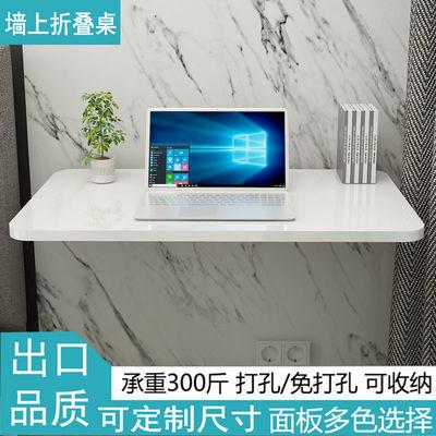 可折叠置物架免打孔厨房墙上置物板壁挂桌一字隔板电脑折叠书桌子