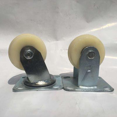 衡固万向轮轮子重型脚轮尼龙6寸平板手推车拖车轮4寸5寸8寸定向轮