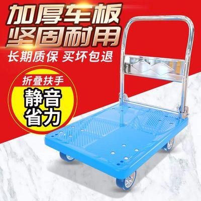 衡固手推车拉货平板车小拖车便携折叠取快递家用轻便静音手拉车