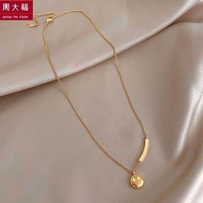 周六福官方新款项链女18k玫瑰金黄金彩金K金笑脸吊坠网红锁骨链