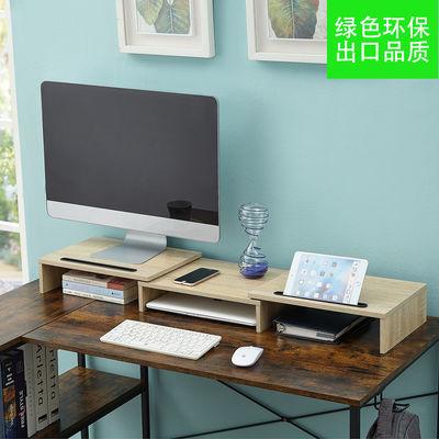 电脑增高架办公桌置物桌面架台式显示器收纳架子屏幕增高架伸缩架