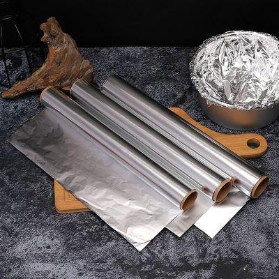 烧烤锡纸烘焙烤箱烧烤盘纸烤肉吸油纸食物锡纸工具不粘家用