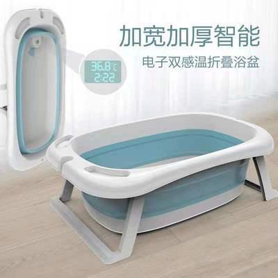 儿童浴盆躺托通用洗澡桶超大号加长宝宝新生用品婴儿洗澡浴盆折叠