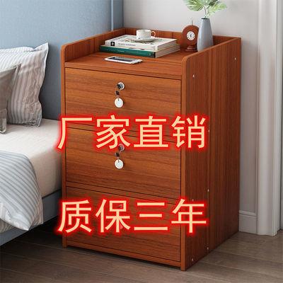 床头柜卧室家用简约带锁租房经济型特价床边柜置物架储物柜收纳柜