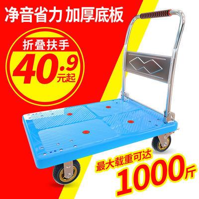 衡固小推车折叠平板车手推车四轮拉货取快递家用便携手拉车搬运车