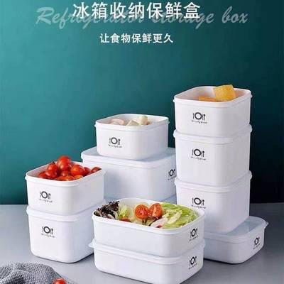 食品级保鲜盒塑料家用带盖饭盒微波炉冰箱密封盒便当盒冰箱收纳盒