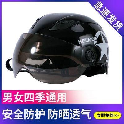 电动车头盔女哈雷防紫外线夏季防晒轻便式遮阳电瓶车半盔男款透气