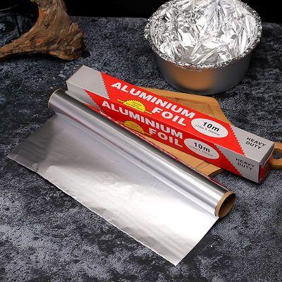 固衡锡纸烤箱专用炸锅家用厨房烤盘烧烤锡箔铝箔纸烘焙油花甲粉V6