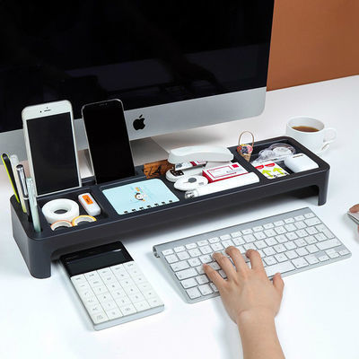 多功能键盘收纳架多格式整理杂物储物架电脑办公桌省空间置物架