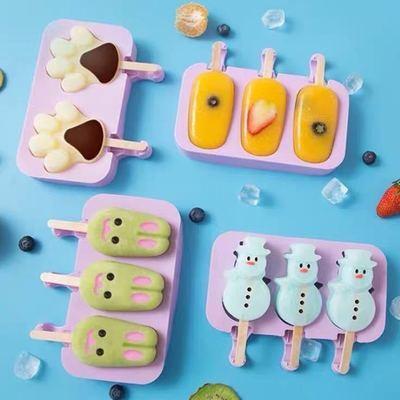 雪糕模具硅胶自制冰糕冰激凌盒冰棍模具家用制作卡通冰块模型