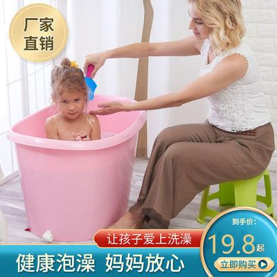 洗澡桶儿童婴幼儿浴桶宝宝家用大号泡澡桶可坐全身浴缸小孩洗澡盆