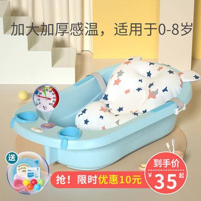 婴儿洗澡盆宝宝浴盆可坐躺新生儿用品儿童大号加厚感温沐浴桶