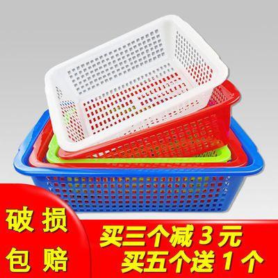 JY 塑料筐长方形大号加厚批发厨房装菜洗水果收纳框麻辣烫沥水篮
