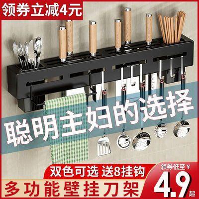 厨房刀架刀具收纳架挂钩置物架壁挂式免打孔多功能墙上新款筷子筒