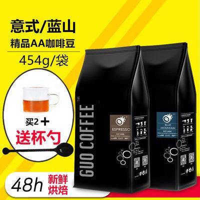 精品意式/蓝山/曼特宁/摩卡口味咖啡豆新鲜烘焙直销现磨咖啡豆/粉