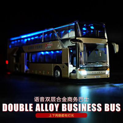 合金双层巴士公交车玩具男孩大号儿童玩具车声光大巴车模型回力车