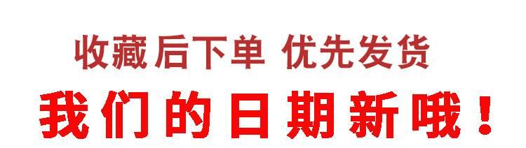 梅菜笋丝小菜批发80克5包/10包/20包/整箱腌菜榨菜泡菜酸菜下饭菜