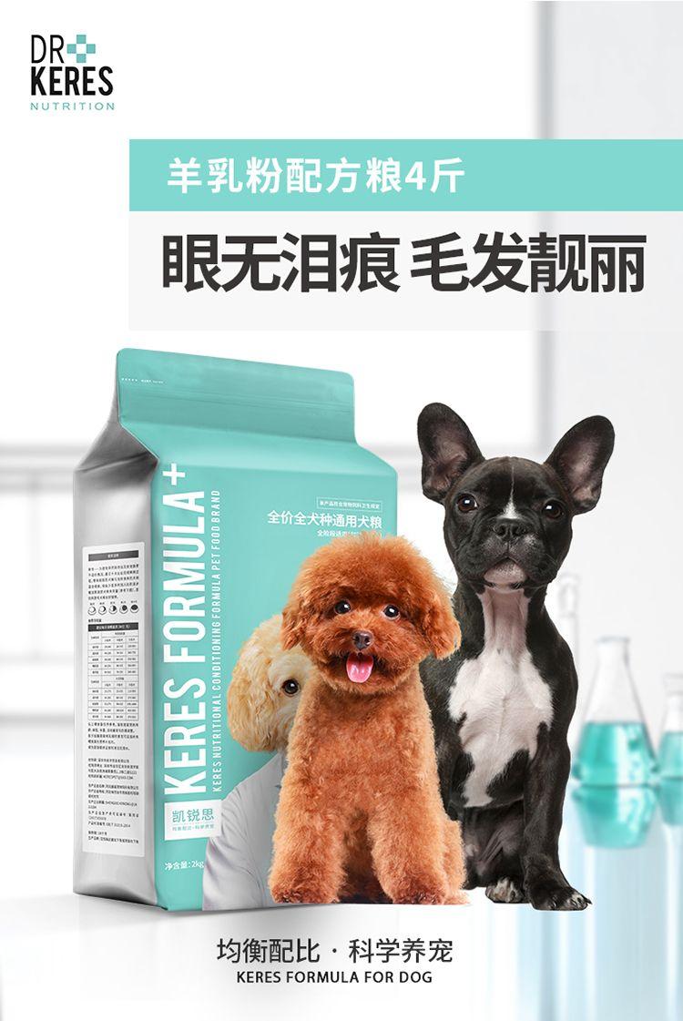 凯贝尔蛋白锌硒咀嚼片—山东欣希安药业。