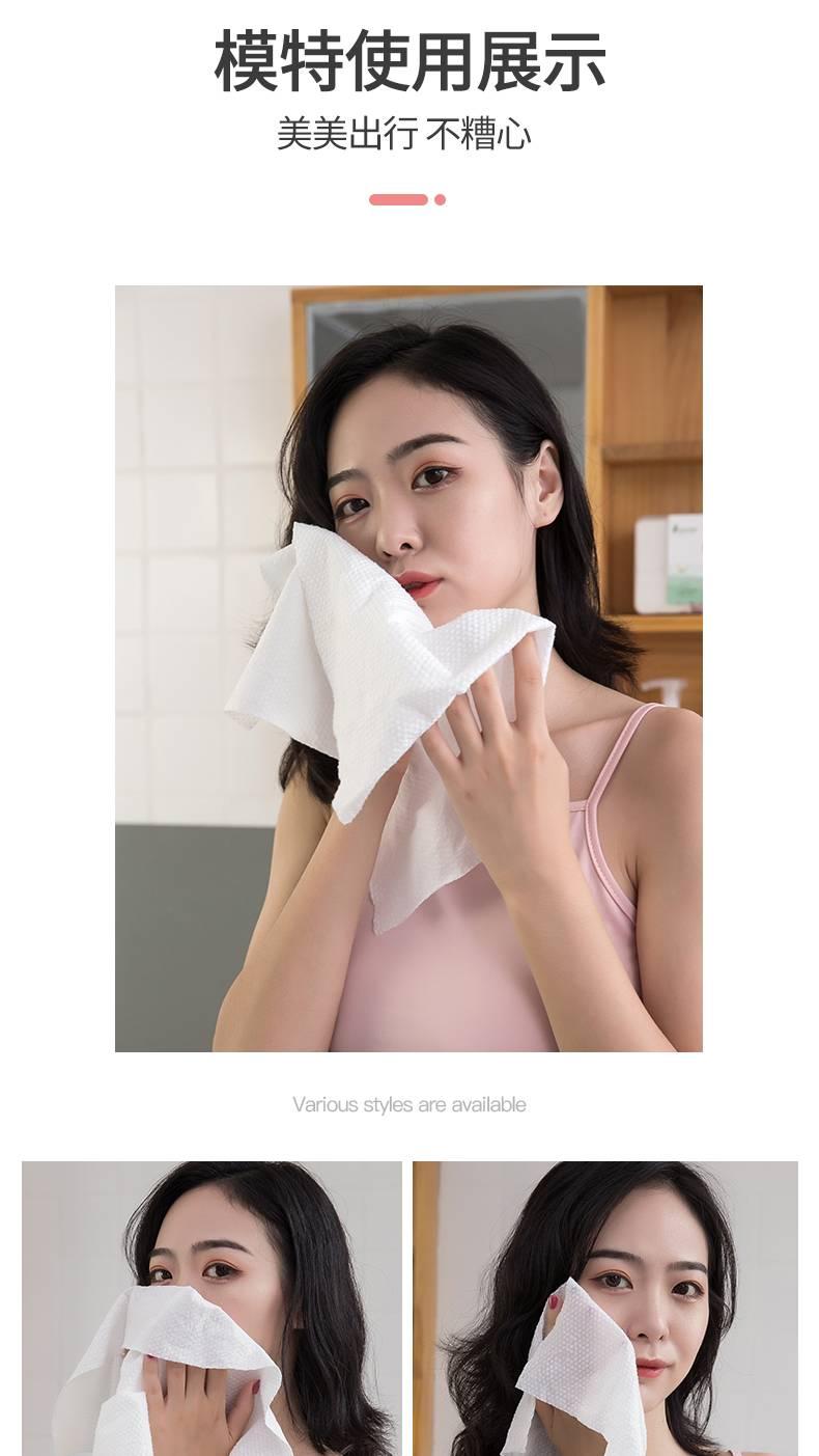 旅行纯棉一次性压缩毛巾洗脸巾浴巾洁面巾加厚便携女旅游必备用品