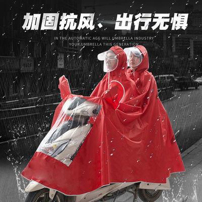 雨衣雨披加大加厚男士女士单人双人雨披摩托车雨披电动车雨披