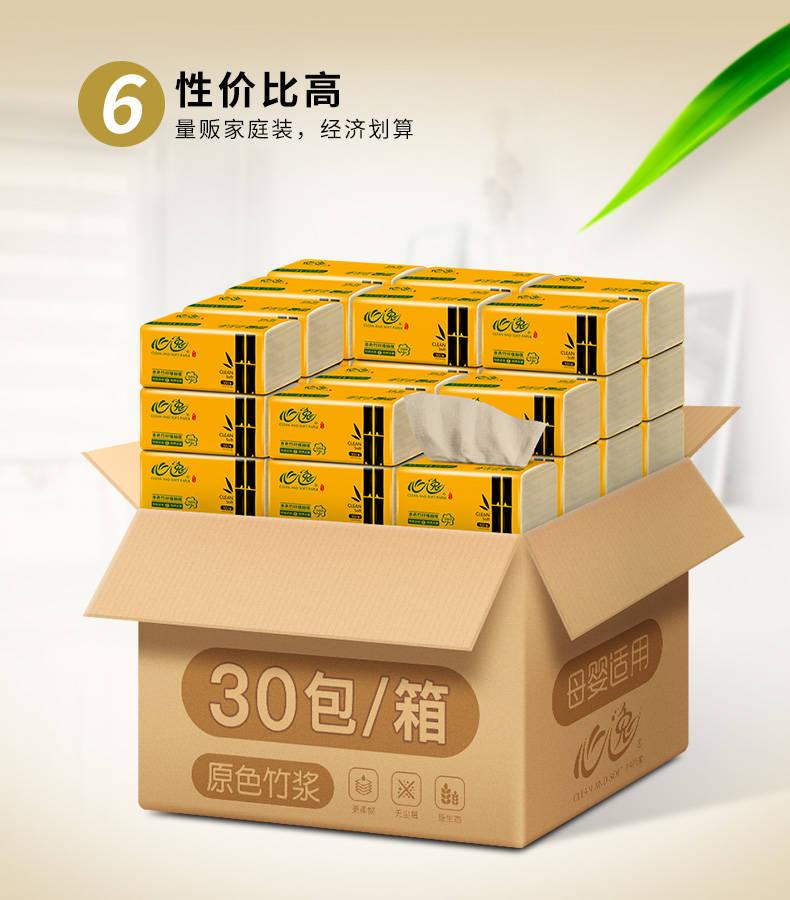 原木抽纸8包餐巾纸批发纸巾整箱卫生纸家用实惠装面巾纸抽擦手纸