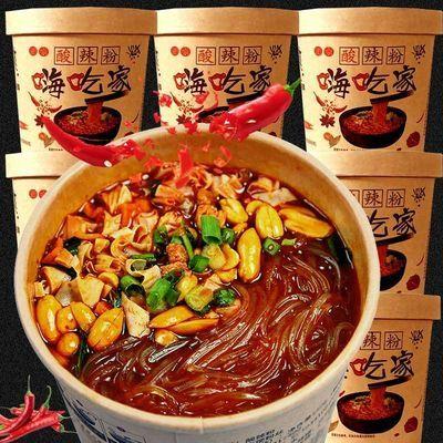 酸辣粉嗨吃家桶装批发整箱正宗网红6桶红薯粉丝12大桶零速食110G